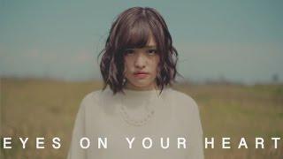 乃木坂46 伊藤かりん 『EYES ON YOUR HEART』