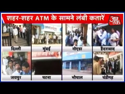 Special Report: ATM's Machines Running Out Of Cash Indians Grapple to Exchange Banned Notes