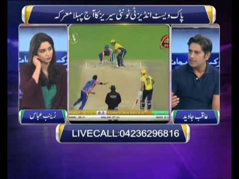 Talking to Aqib Javed about his views on the preview of the 1st  #PakvsWI T20