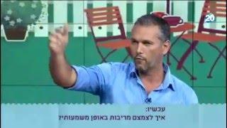 """שרון כהן בפינת היעוץ של עודד מנשה ועדן הראל- """"צמצום מריבות בין בני זוג"""""""