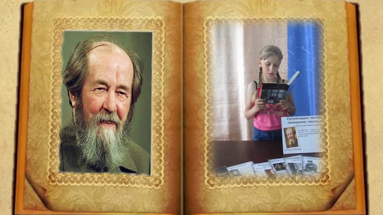 герой солженицын шарик картинка к рассказу правительства