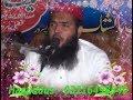 Maulana Qari Mohammad Ismail Ateeq 17 10 2016 Topic شہدائے اسلام