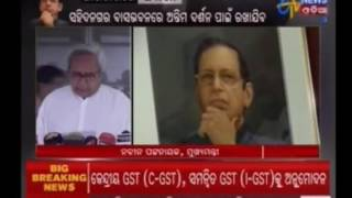 CM Naveen Pattnaik griefs over death of PyariMohan Mohapatra - Etv News Odia