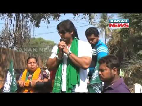 Panchayat Poll: Ollywood Star Arindam Roy Campaigns For BJD In Balangir