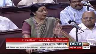Reply of Smt. Sushma Swaraj on the discussion on The Constitution (119th Amnd.) Bill, 2013
