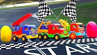 #МАШИНКИ. Видео для детей: #Гонки на машинах. Видео гонки