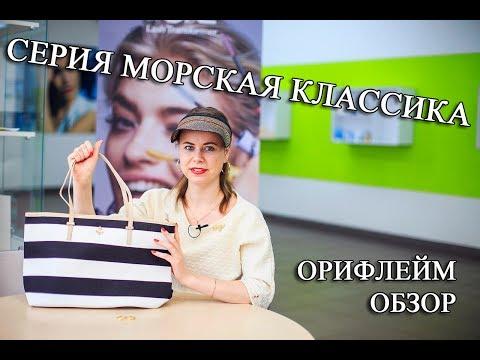 Обзор на аксессуары Май литл пони.из YouTube · Длительность: 7 мин38 с