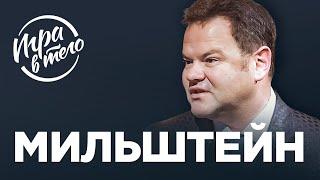 КУЧЕРОВ, ДАЦЮК, ВАСИЛЕВСКИЙ | Как стать крутым агентом в НХЛ | Мильштейн