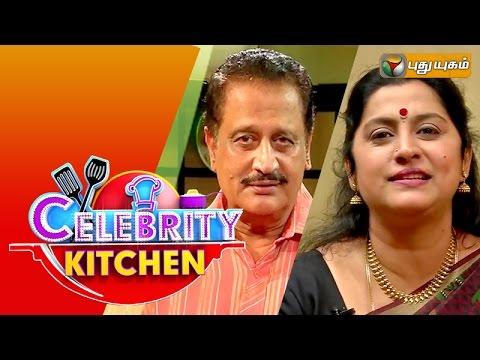 Actor Mohan Sharma & Singer Anuradha Krishnamurthy in Celebrity Kitchen | 30/08/2015 | Puthuyugam TV