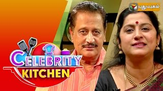 Actor Mohan Sharma & Singer Anuradha Krishnamurthy in Celebrity Kitchen