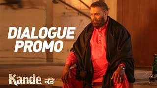 KANDE Dialogue Promo 04 | In Cinemas on 11th May 2018 | New Punjabi Movie 2018