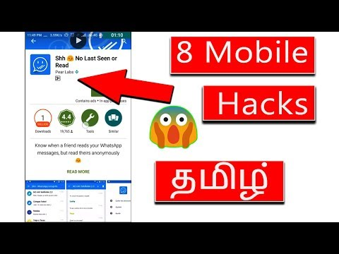 8 mobile hacks and tips in tamil (without root)