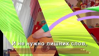 Песня в стиле караоке Пусть Миром правит Любовь Собинский СРЦН 15 10 2017 г