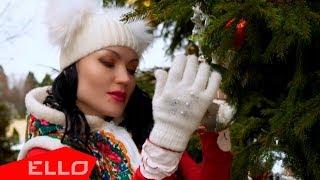 Смотреть клип Милена Дейнега Ft. Фрэйд - Новогодние Мечты