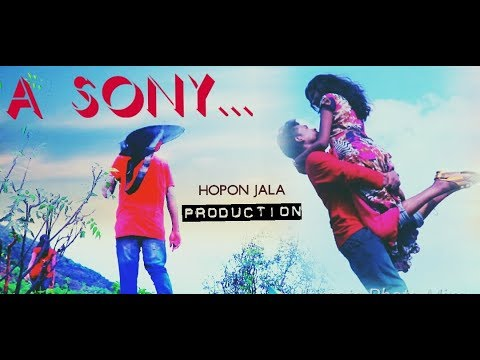 A Sony Hape sony new santhali video