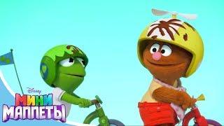 Мини Маппеты - Сезон 1 Серия 9  - Мультфильмы Disney Узнавайка для малышей