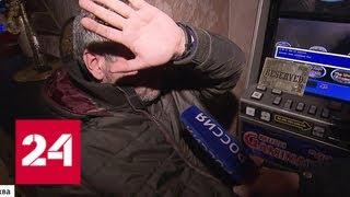В Москве накрыли подпольное казино, защищенное двумя бронированными дверями - Россия 24