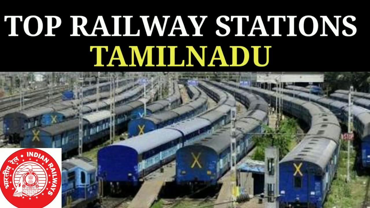 Top Railway Stations in Tamilnadu,India तमिलनाडु के लोकप्रिये रेलवे स्टेशन