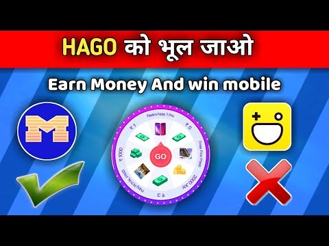 Play Games And Earn Money & Win Mobile Phone ( Game खेलकर पैसे और Mobile जीतो )