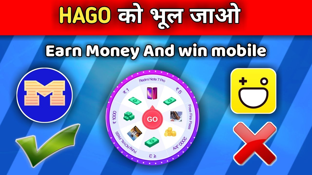 Win Money Game
