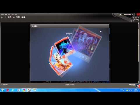 Steam - Dota 2 foil card