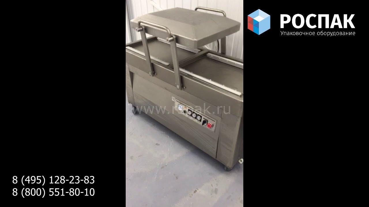 Вакуумный упаковщик dz 610 купить массажер для женщин