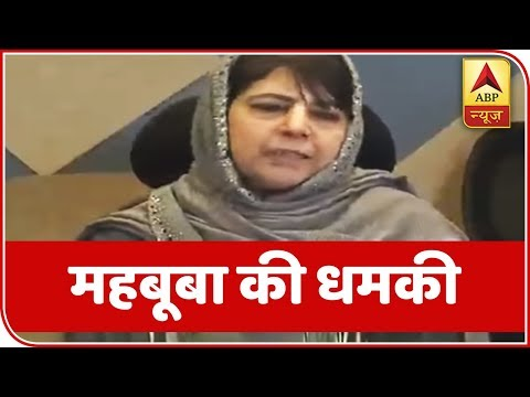 Abrogation Of 35A Will End J&K's Accession With India: Mehbooba | ABP News