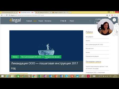 Вестник государственной регистрации сообщений о ликвидации