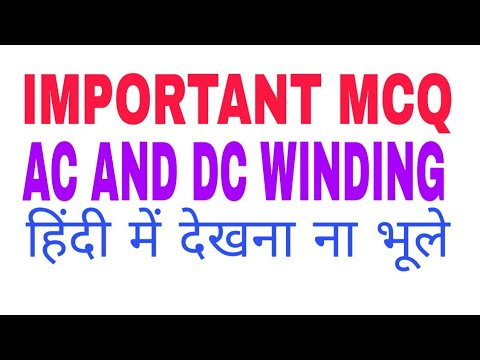 Ac And Dc Winding Mcq Question In Hindi For Bsphcl Npcil Dmrc Etc