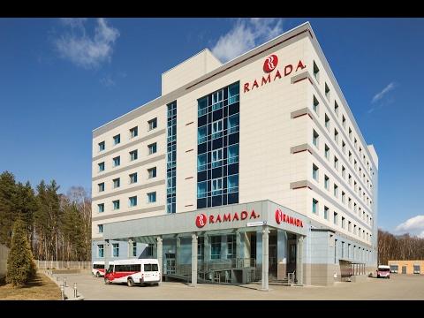 Гостиница в Домодедово - Рамада Москва 4★ Отель в Домодедово рядом с аэропортом DME