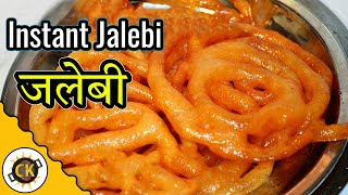 Easy Instant Jalebi / Indian Fennel Cake Sweet Recipe By Chawla's Kitchen Epsd. #231