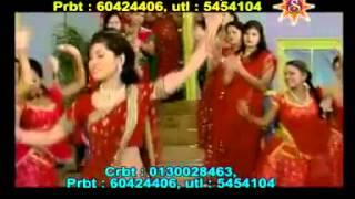 New Nepali Teej Song 2012 Hai Mero Fariya By Bishnu Majhi