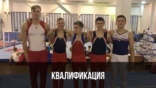 Обнинск - 1 день | Golden Seagull & Кубок Губернатора Калужской Области 2018