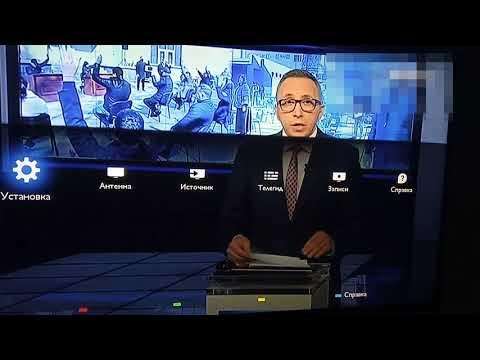 Настройка бесплатных цифровых Т2 каналов на телевизоре PHILIPS