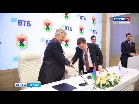 Правительство Карелии и ВТБ заключили соглашение о сотрудничестве