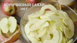 Пирог яблочный с карамелью