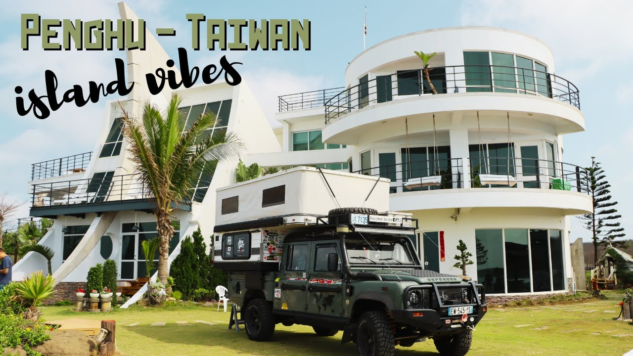 Maybe the first... We took our Land Rover somewhere very special. Taiwan's western islands. (Ep168)
