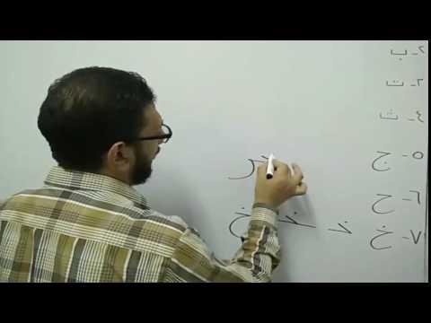 Арабский язык — Википедия