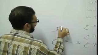 видео  урок №3 |Изучаем арабский алфавит египетского диалекта с нуля