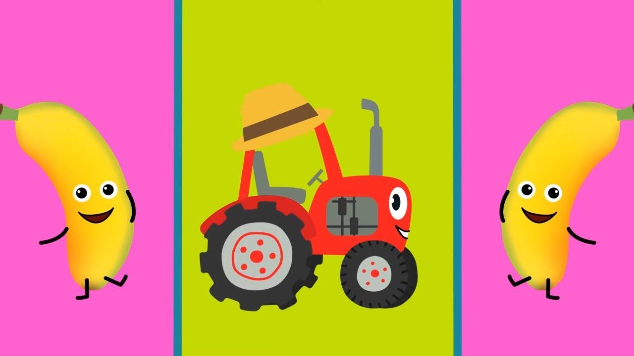 🌸🍎 Весёлые песенки для детей - Фрукты, Овощи, Цветочки - Красный Трактор едет и поёт