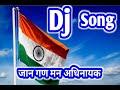 DJ song Jana Gana Mangala Happy Republic Day Sare Jahan Se Achha Hindustan Hamara I love my India