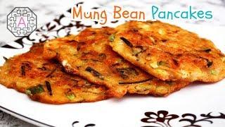 Korean Food: Mung Bean Pancake (녹두 빈대떡)