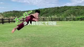 演楽表現集団 飛花〜Hibana〜 news『弾ける!声と体とリズム!!飛花のPOPワークショップ』