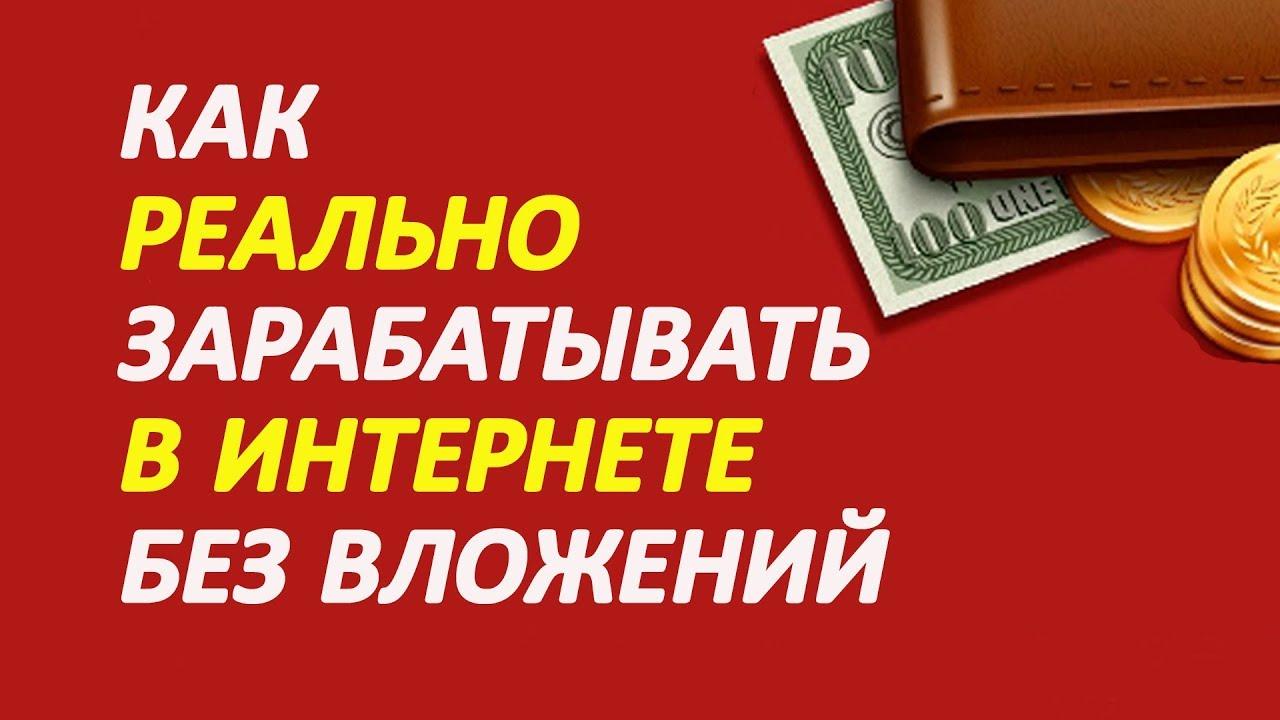 Заработал в интернете 500 рублей в день без вложений прогноз ставки рефинансирования на ближайшие годы