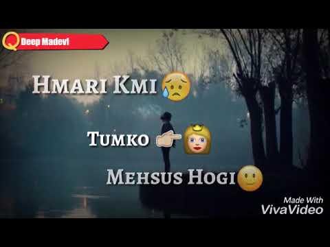 WHATSAPP STATUS👉 Hamari Kami Tumko Mehsoos Hogi...LIKE, SHARE & SUBSCRIBE 👇Download Video👇