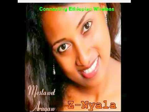 Ethiopian new 2015 Radio Drama Mestiwat Aragaw
