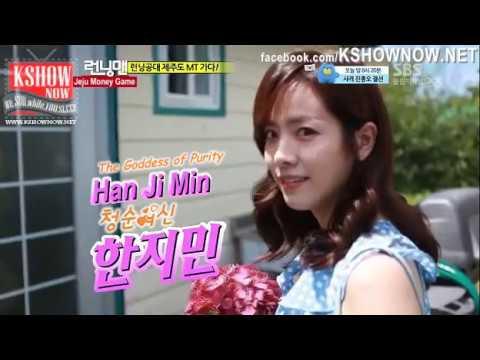 Running Man Ep 105 - Han ji Min