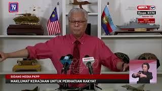 Saya lapor perkembangan, bukan promosi kabinet - Ismail Sabri