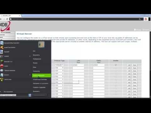 видео: Как открыть порт 25565 через роутер (100%)