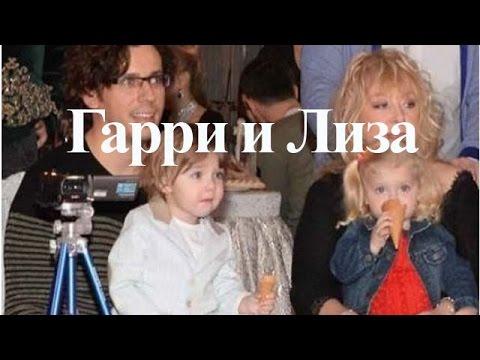 Алла пугачёва последние фото с детьми